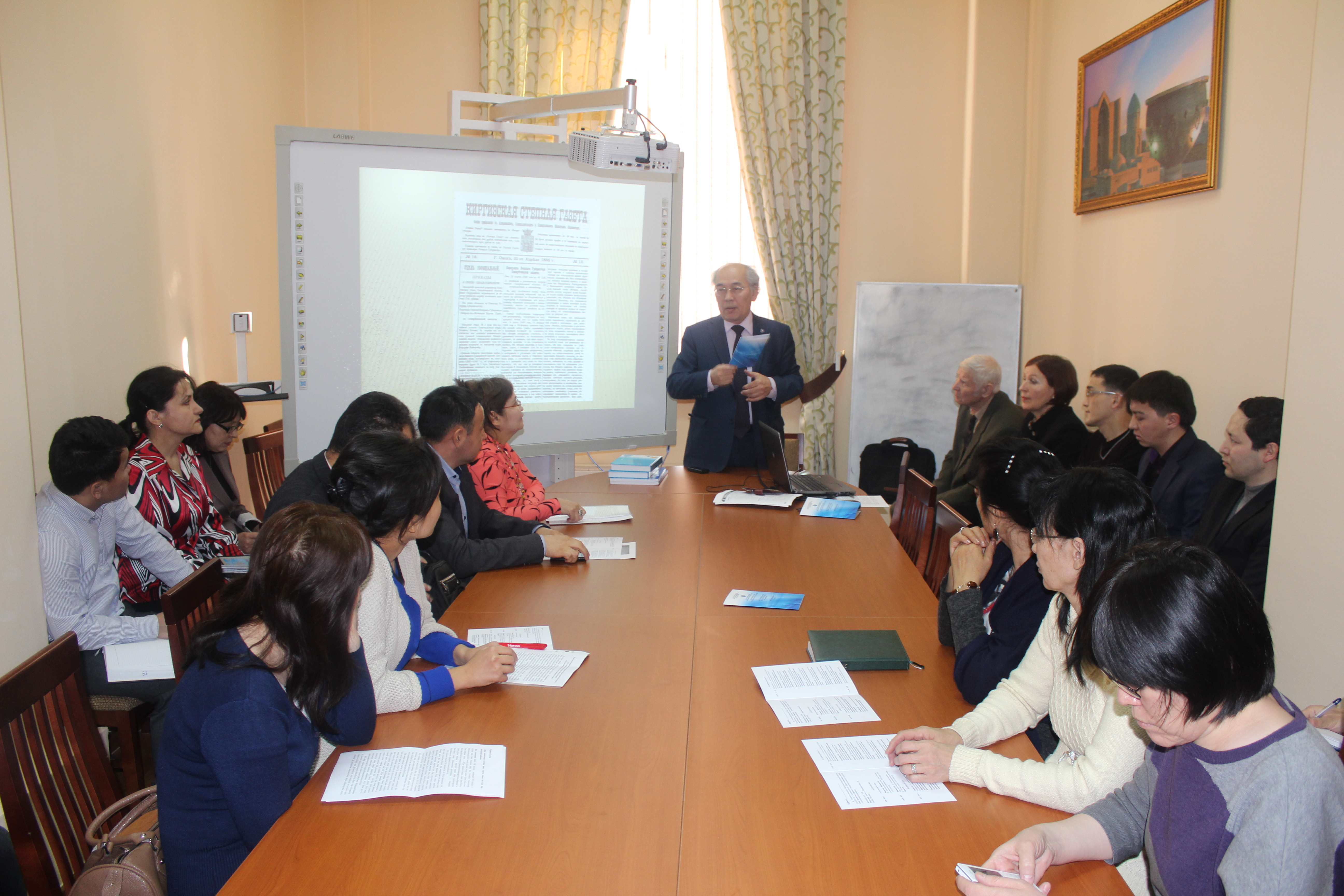 "On March 7 was held the round table discussion on ""Newspaper ""Dala ualiyaty (Steppe vilayaet) and history of Kazakhstan"""