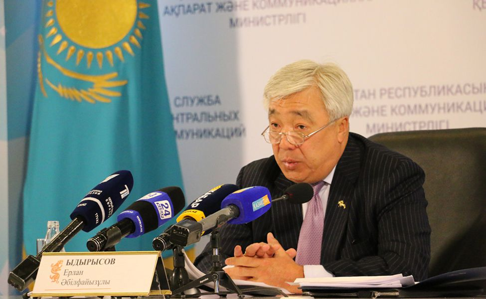 The citizens of 83 countries to visit Kazakhstan without visas since 2017 All rights reserved. Any use of the materials published on www.primeminister.kz for any purpose except personal needs is possible only with placing a hyperlink to the primeminister.