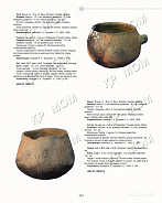 Catalog of archaeological exhibits of CGM