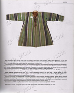 Traditional clothes of Kazakhs
