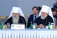 Congress of world religions II